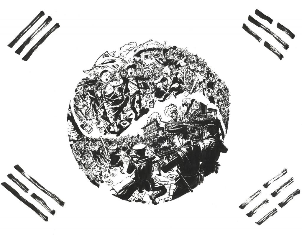 Superani - Kim Jung Gi