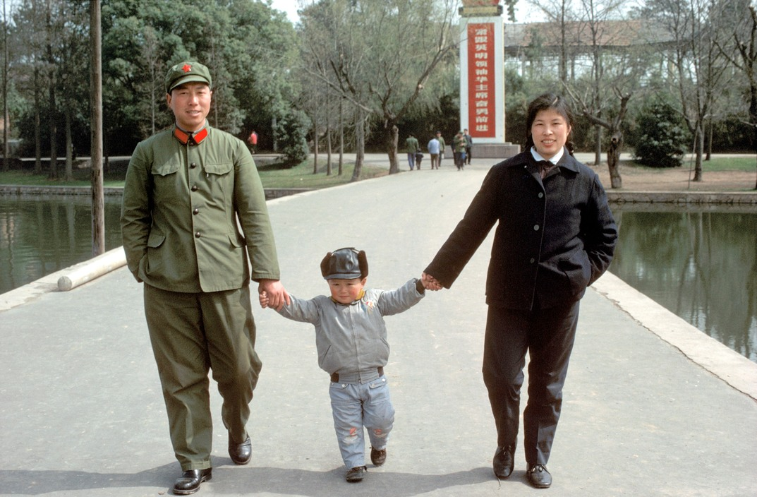 CHINA. Army officer and family on holiday in Wuhan. 1979.